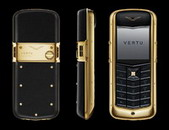 Vertu Constallation Yellow Gold Black Leather